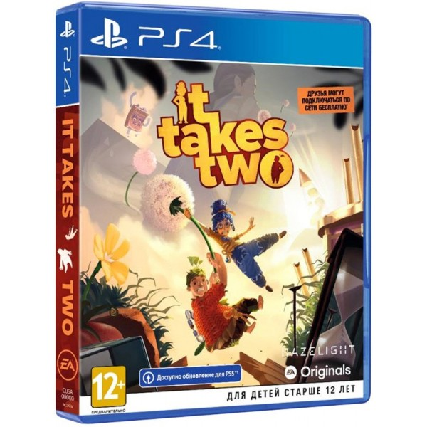 Диск IT TAKES TWO (Русские субтитры) (PS4)