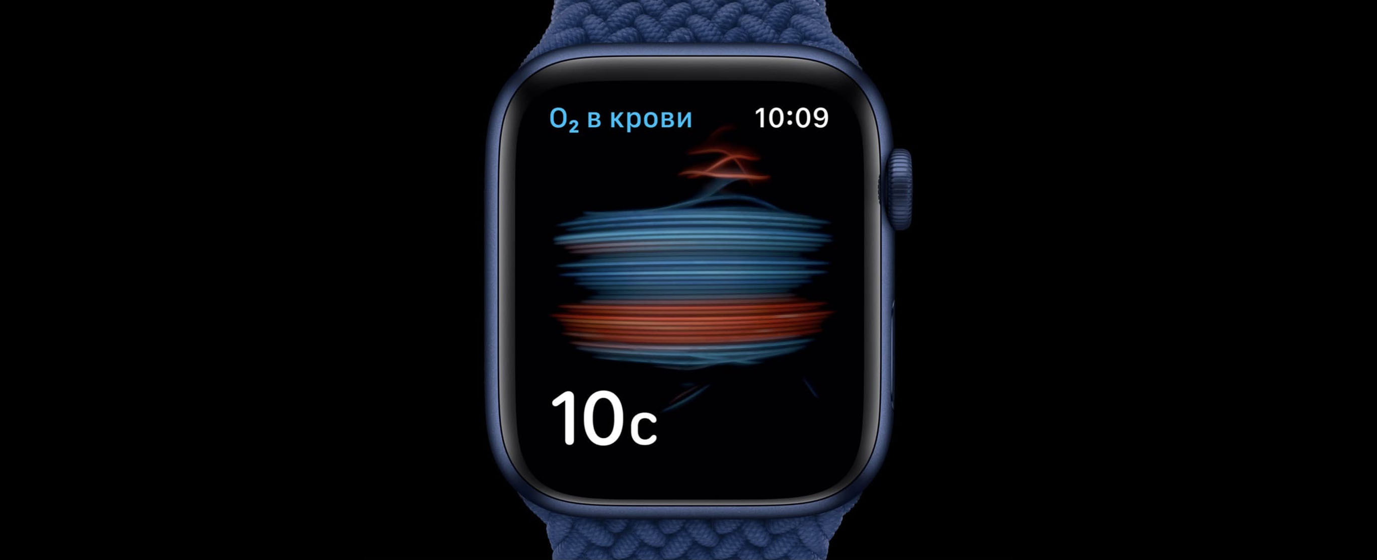 Уровень кислорода в крови - на Apple Watch Series 6 40mm (PRODUCT)RED Aluminum Case with Red Sport Band (M00A3)
