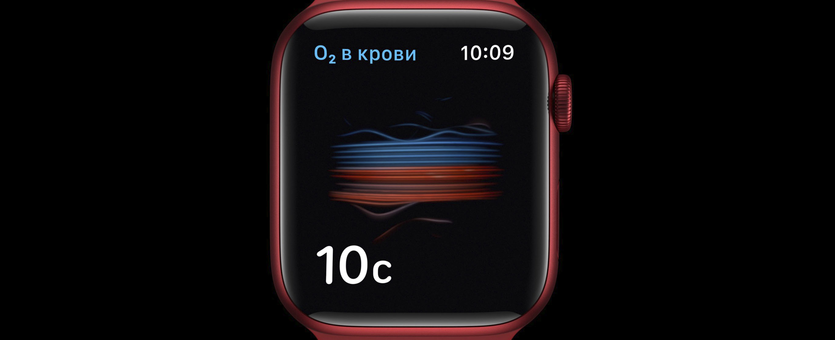 Apple Watch Series 6 40mm (PRODUCT)RED Aluminum Case with Red Sport Band (M00A3) - купить в Одессе