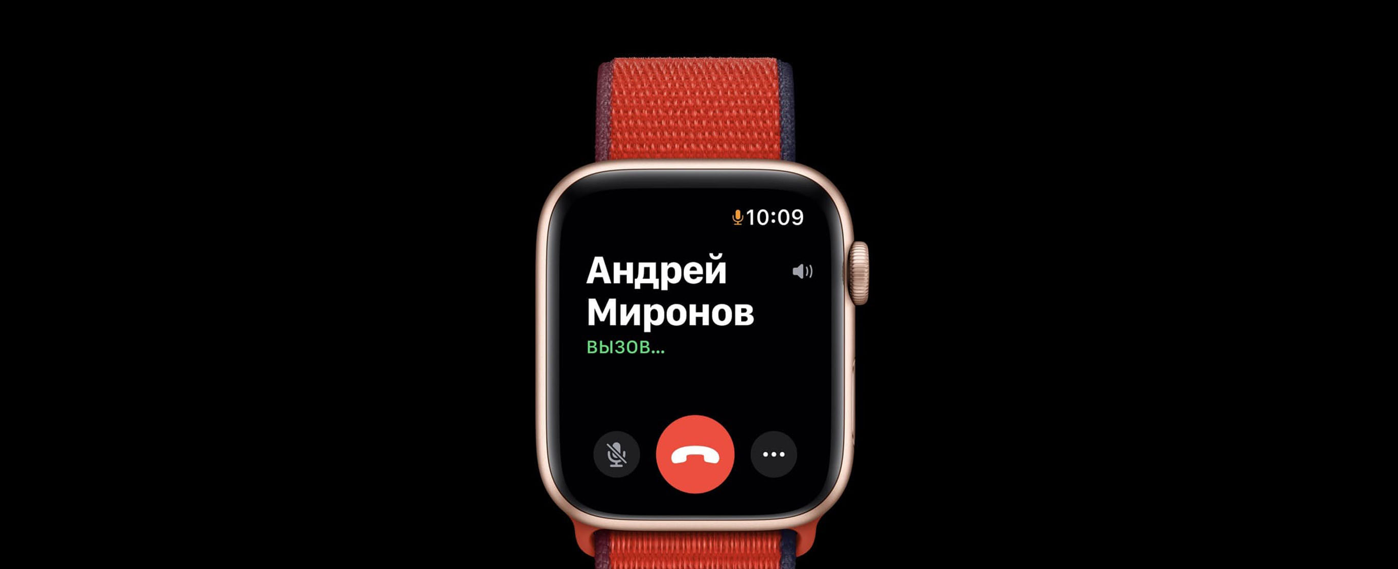 всегда на связи в Apple Watch Series 6 40mm (PRODUCT)RED Aluminum Case with Red Sport Band (M00A3)