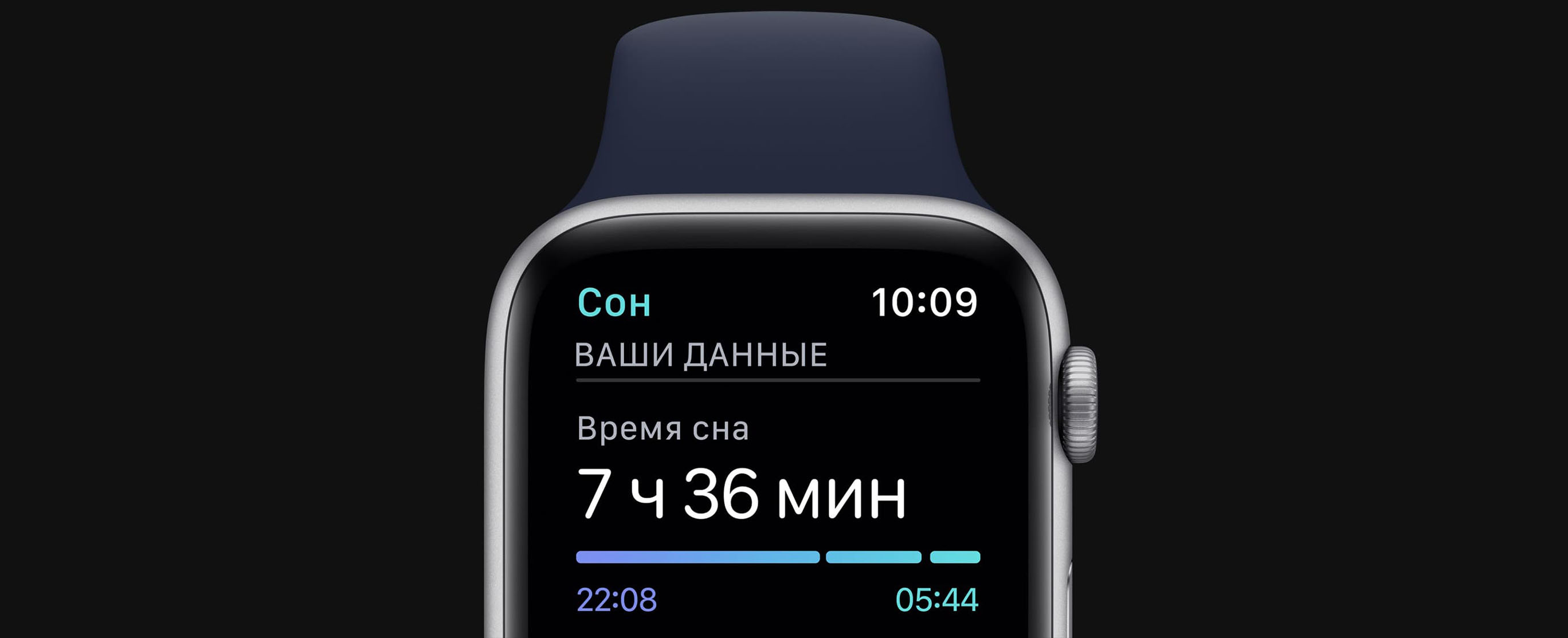 сон в Apple Watch Series 6 40mm (PRODUCT)RED Aluminum Case with Red Sport Band (M00A3)