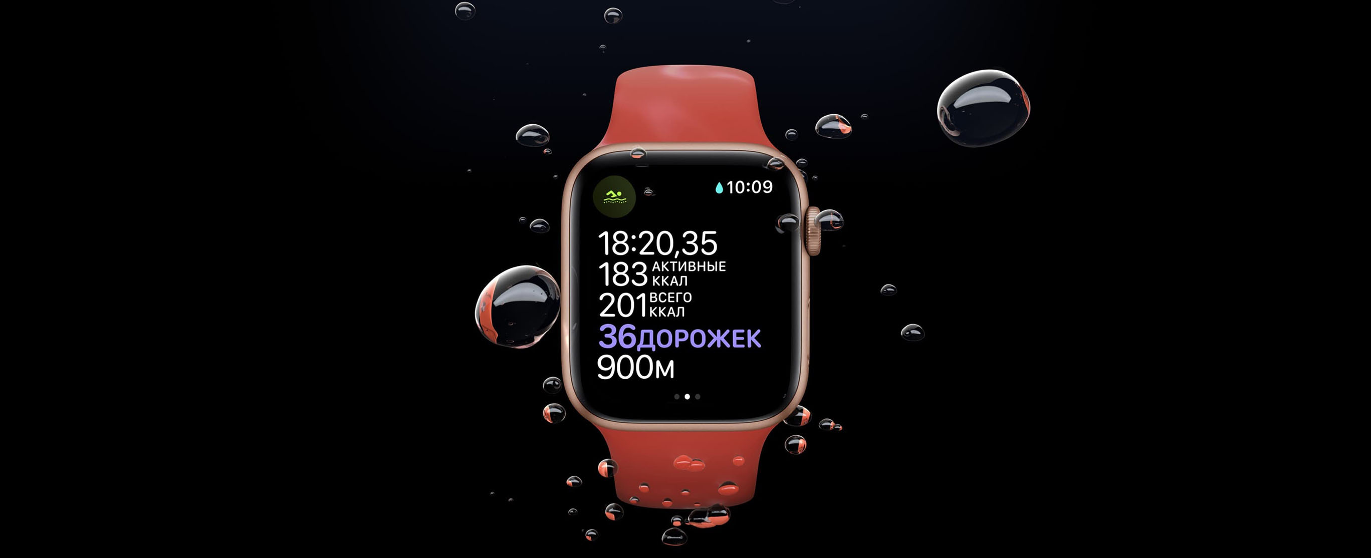 тренироовки в Apple Watch Series 6 40mm (PRODUCT)RED Aluminum Case with Red Sport Band (M00A3)