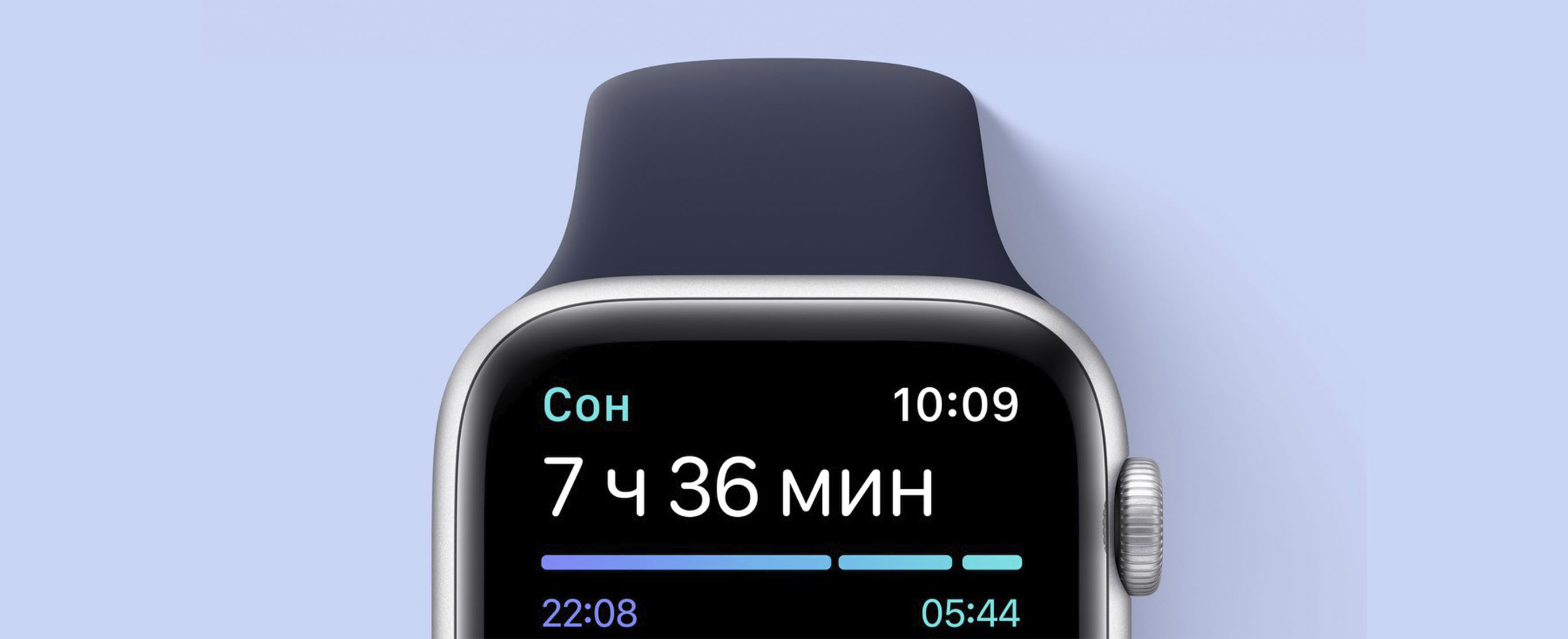 отслеживание сна в Apple Watch SE 44mm Silver Aluminum Case with Black Sport Band (MYDQ2)